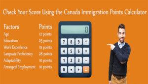 سیستم امتیاز بندی کانادا